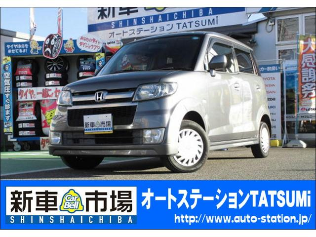 ホンダ スポーツ G 4WD CDオーディオ フォグランプ