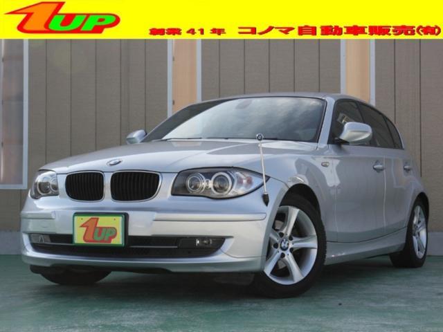 BMW 1シリーズ 116i ナビ・ワンセグ バックカメラ ETC