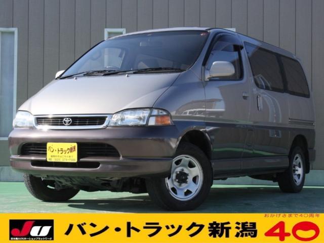 トヨタ グランビア Q 4WD ツインムーンルーフ 電動シート 7人