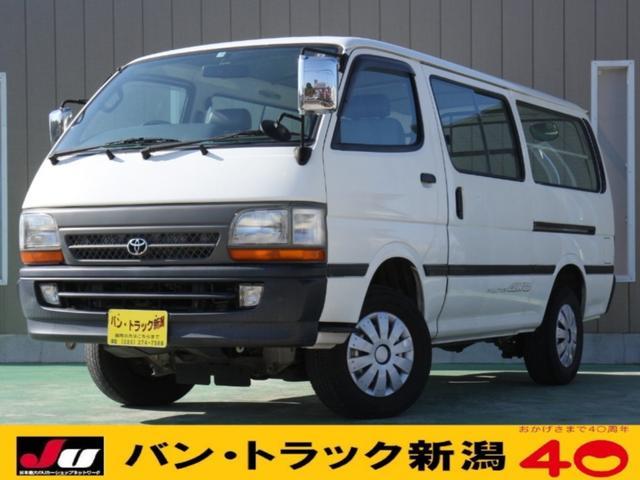 トヨタ ロングDX GLパッケージ 4WD ディーゼル
