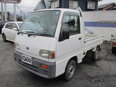 サンバートラックJA 5速マニュアル 4WD 三方開