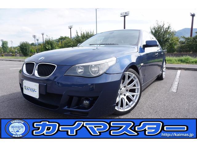 BMW 5シリーズ 525iハイラインパッケージ NKB ビルシュ...
