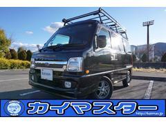 ディアスワゴン標準車 4WD ABS リアヒーター  社外ルーフキャリア付