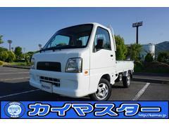 サンバートラックTB 4WD(切替式) 夏・冬タイヤ両方付 Tベルト交換済