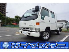 トヨエース3.0D Wキャブ ロングSジャストロー 4WD(切替式)