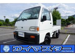 サンバートラックSTD スペシャルII 4WD ワンオーナー Tベルト交換付