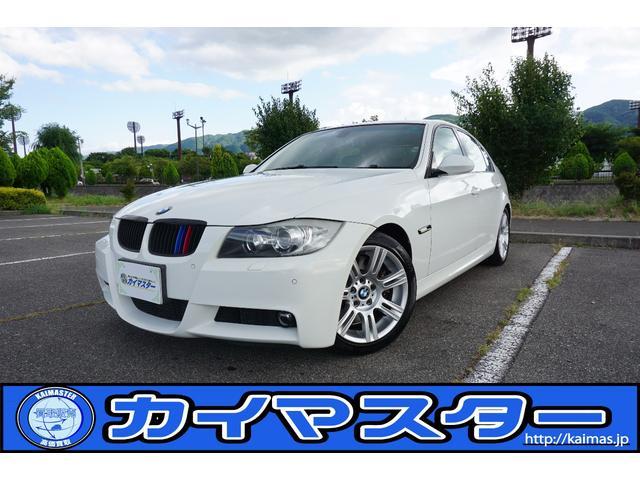 BMW 335i Mスポーツパッケージ 右ハンドル ツインターボ