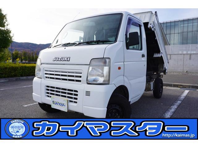 キンタロウダンプ 4WD エアコン パワステ 車検整備付(1枚目)
