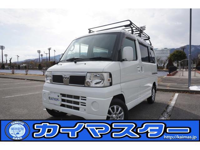 日産 E FOUR 切替4WD ルーフキャリア Tベルト交換済