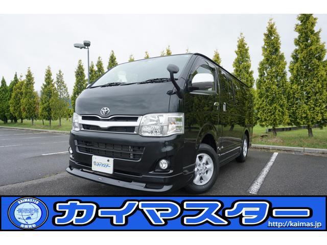 トヨタ 3.0D-TB S-GLプライムS 4WD モデリスタエアロ