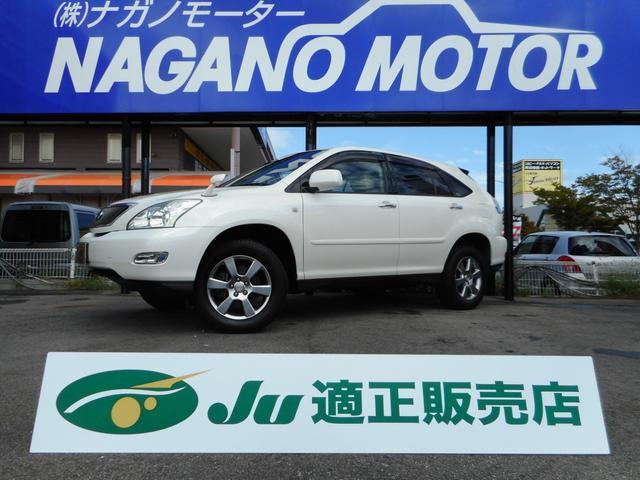 トヨタ 240G Lパッケージ ナビ TV パール ETC