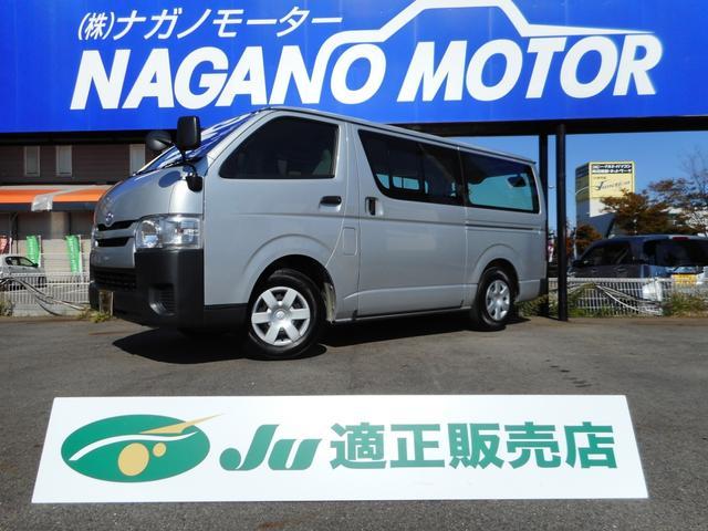 トヨタ ロングDX SDナビ 9人乗り 4WD