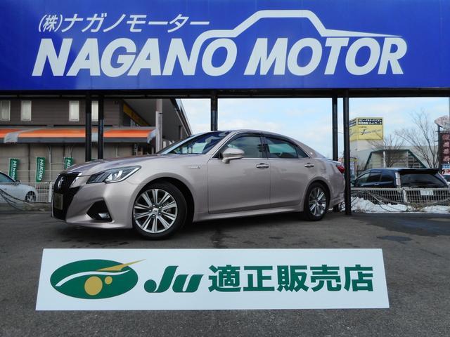 トヨタ アスリートS ジャパンカラーslc