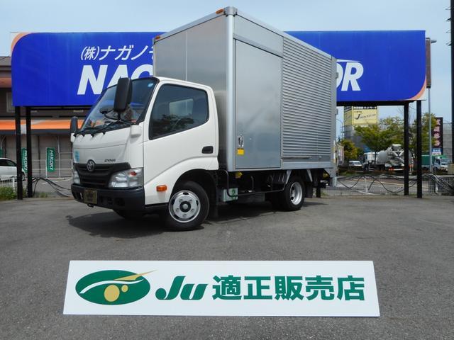 トヨタ ベースグレード アルミバン パワーゲート