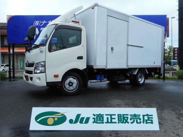 トヨタ 4.0 2ドアトラック パネルバン Pリフト Aストップ
