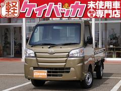 ハイゼットトラックスタンダード 4WD 5MT 届出済未使用車