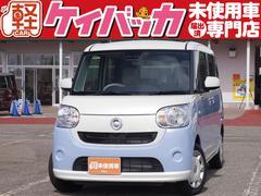 ムーヴキャンバスX SAIII 届出済未使用車 スマートアシストIII