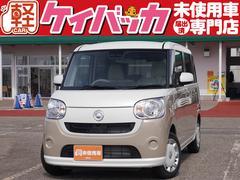 ムーヴキャンバスX SAIII 届出済未使用車 スマートキー 自動ブレーキ