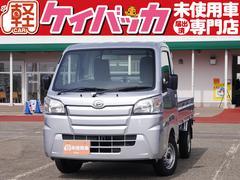 ハイゼットトラックスタンダード 5MT 4WD 届出済未使用車