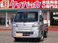 ハイゼットトラックスタンダードSAIIIt 4WD 5MT 届出済未使用車