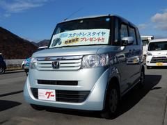 N BOXG 2WD CVT スマートキー プッシュスタート