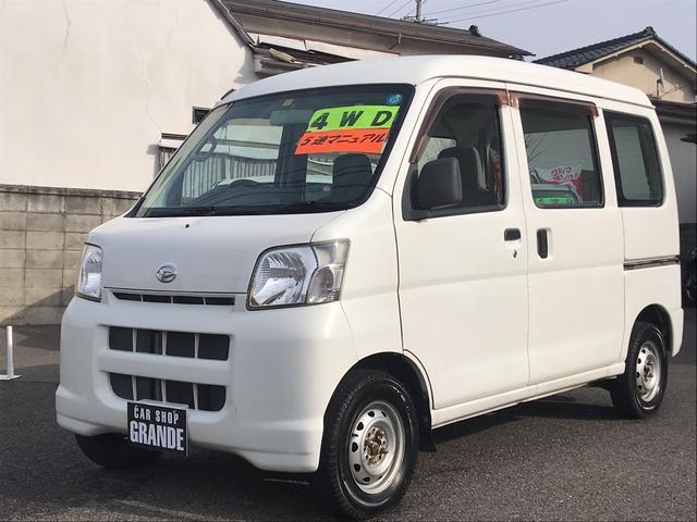 ダイハツ スペシャル 4WD 5MT