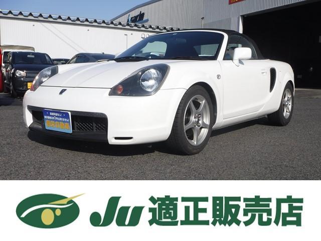 トヨタ Sエディション