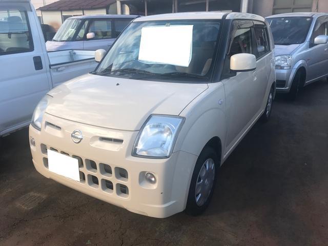 日産 E FOUR ダブルエアバッグ ABS CD 4WD