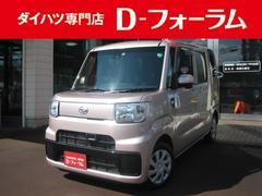 ハイゼットキャディーDデラックス SAII 4WD カラーパック