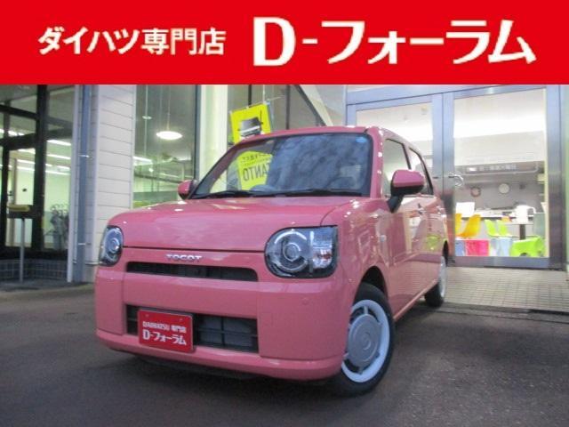 ダイハツ G SAIII 4WD パノラマカメラ UGP