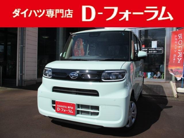 ダイハツ X 4WD ナビ装着用アップグレードP LEDライト