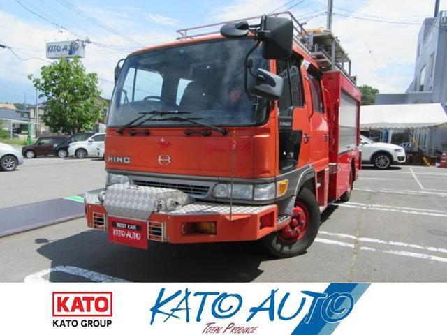 日野 消防車 救急 救助 特救 クレーン 投光器 道具積 ウインチ