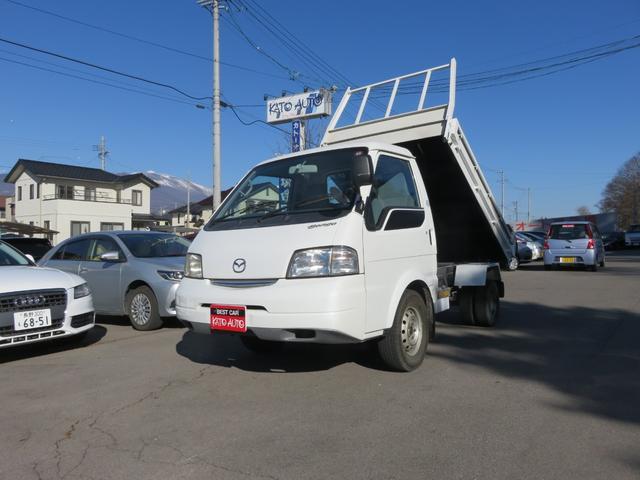 マツダ ボンゴトラック  ダンプ 1000kg 4WD ディーゼル ワンオーナー車 スタットレスホイール付き 寒冷地仕様 車検1年付き