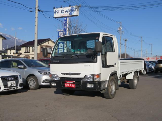 日産 アトラストラック 平ボディー 1500kg 4WD ディーゼル 3.2 車検1年付き
