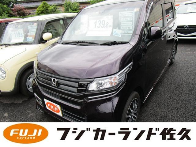 ホンダ G・Lパッケージ CVT 4WD