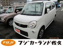 モコS CVT 2WD