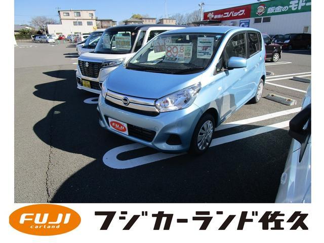 日産 デイズ J CVT 2WD 届出済未使用車 (検33.8)