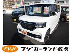 N BOXカスタムG・Lホンダセンシング CVT 4WD 届出済未使用車