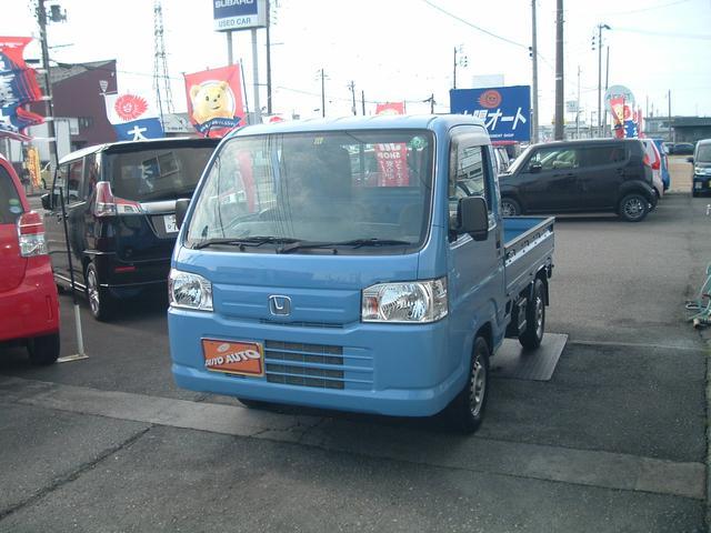 ホンダ アクティトラック アタック 4WD エアコン パワステ キーレス