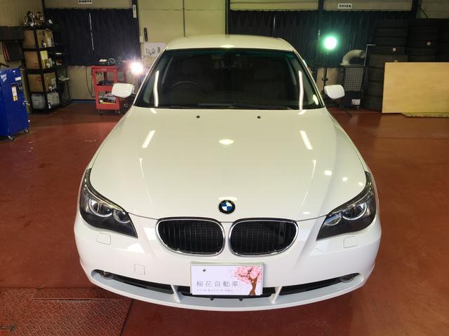 BMW 525i  鑑定五つ星