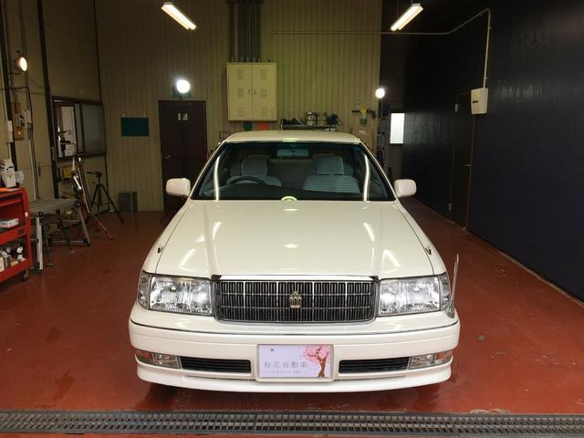 トヨタ ロイヤルサルーン フルノーマル グー鑑定五つ星 修復歴無し