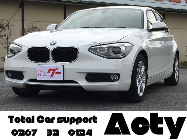 BMW 1シリーズ 116i アイドリングストップ ETC CD ...