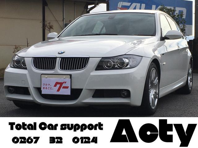 BMW 3シリーズ 323i Mスポーツパッケージ パワーシート ...