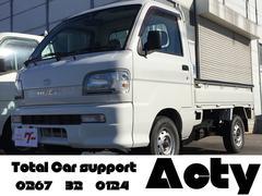 ハイゼットトラックスペシャル 農用パック 4WD 5速MT CDオーディオ付き