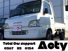 サンバートラックTC 4WD オートマ エアコン パワステ エアバック