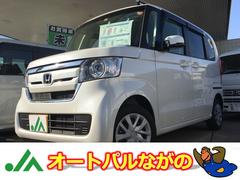 N BOXG・EXターボホンダセンシング 4WD 届出済未使用車