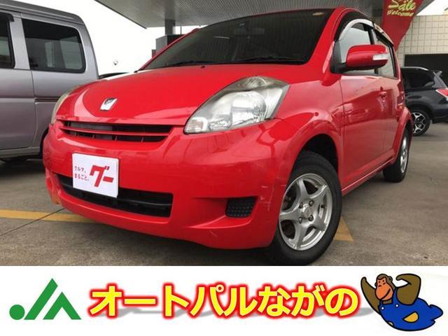 トヨタ X 2WD CDデッキ スマートキー クリーンイオン