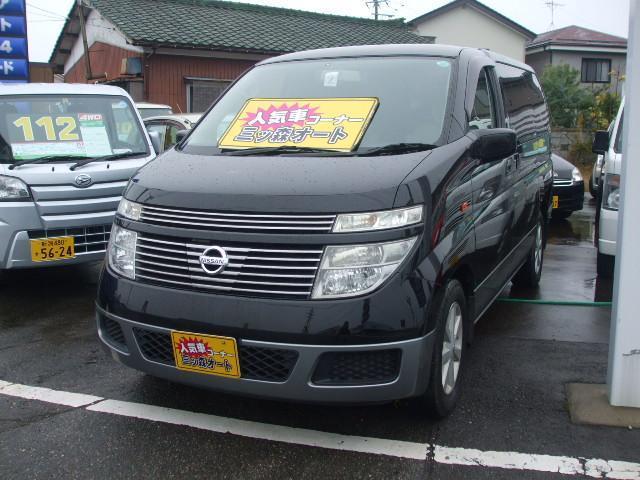 「日産」「エルグランド」「ミニバン・ワンボックス」「新潟県」の中古車