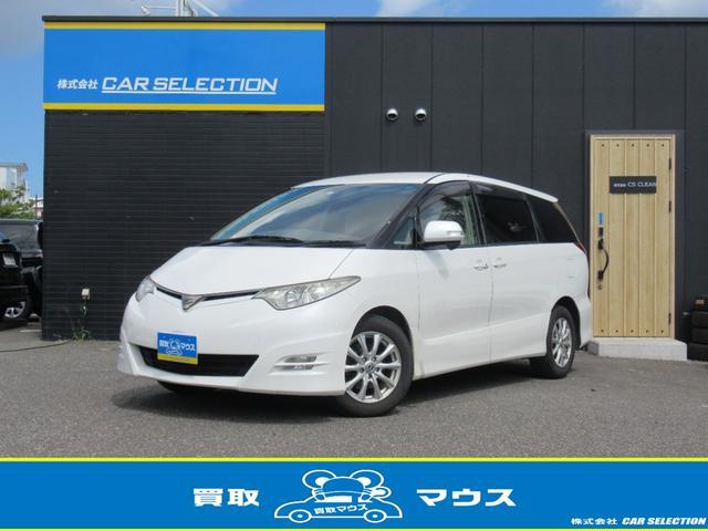 トヨタ 2.4アエラス Gエディション 車検整備2年付き 修復歴無 4WD Bluetooth 後席モニター ETC