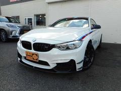 BMW M4DTMチャンピオンエディション